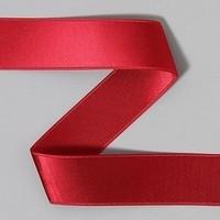 roja 0,5mm